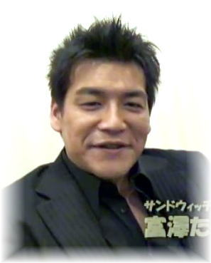 富澤たけしの画像 p1_15